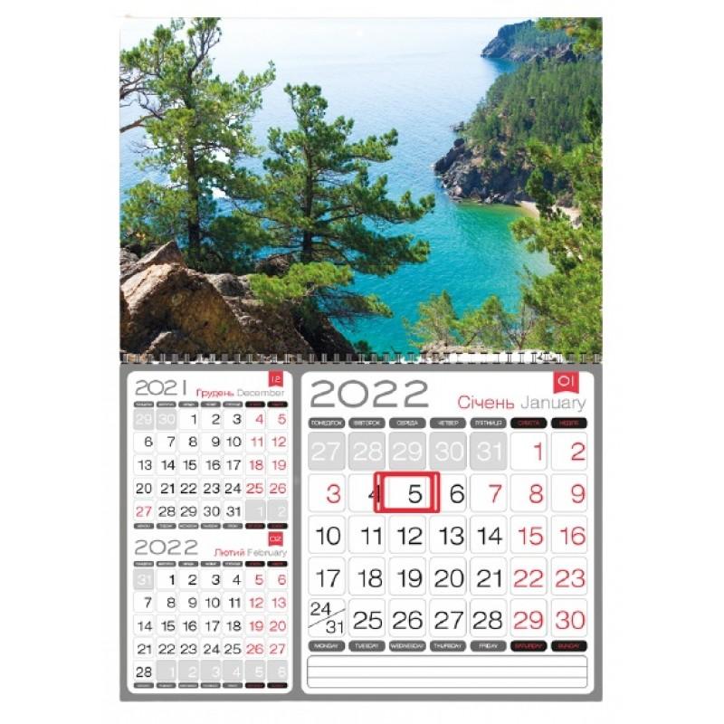 """Календарь квартальный 2022 г. """"3 в 1"""" вид на море, со скалы, между деревьев, 2022P1-08"""