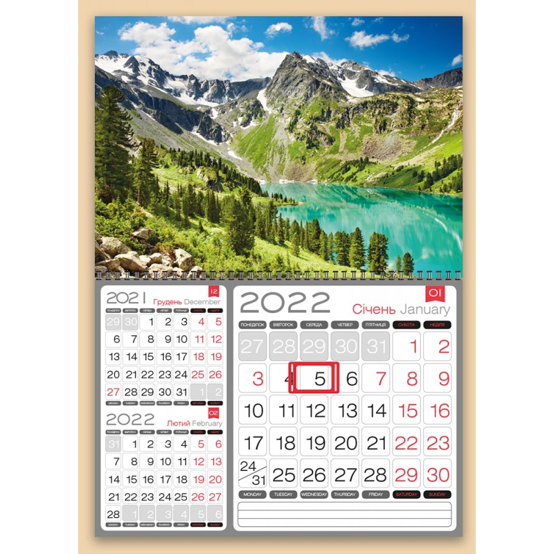 """Календарь квартальный 2022 г. """"3 в 1"""" горный склон/озеро, 2022P1-16"""