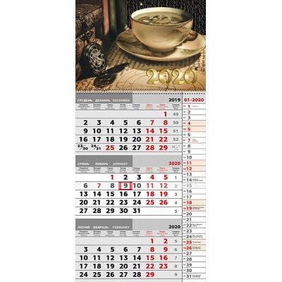 Квартальный календарь на 2020 год. Утренний кофе