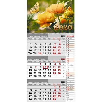 Квартальный календарь на 2020 год. Бабочка на цветах