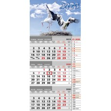 Квартальный календарь на 2020 год. Аисты