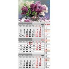 Квартальный календарь на 2020 год. Сирень