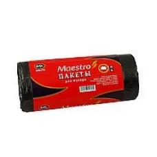 Пакеты для мусора Маэстро 60л 20 шт черные