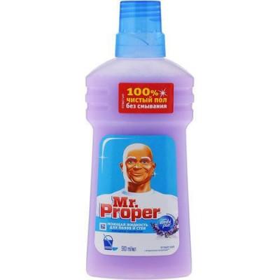 Жидкое моющее средство для пола Mr Proper Лаванда 500 мл