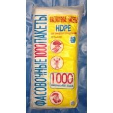 Фасовка 10х22 эконом упаковка 1000 штук