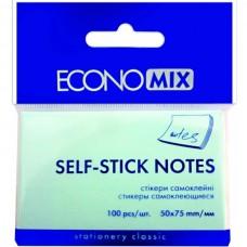 Блок для нотаток з клейким шаром 50*75 мм Economix, 100 арк., салатовий