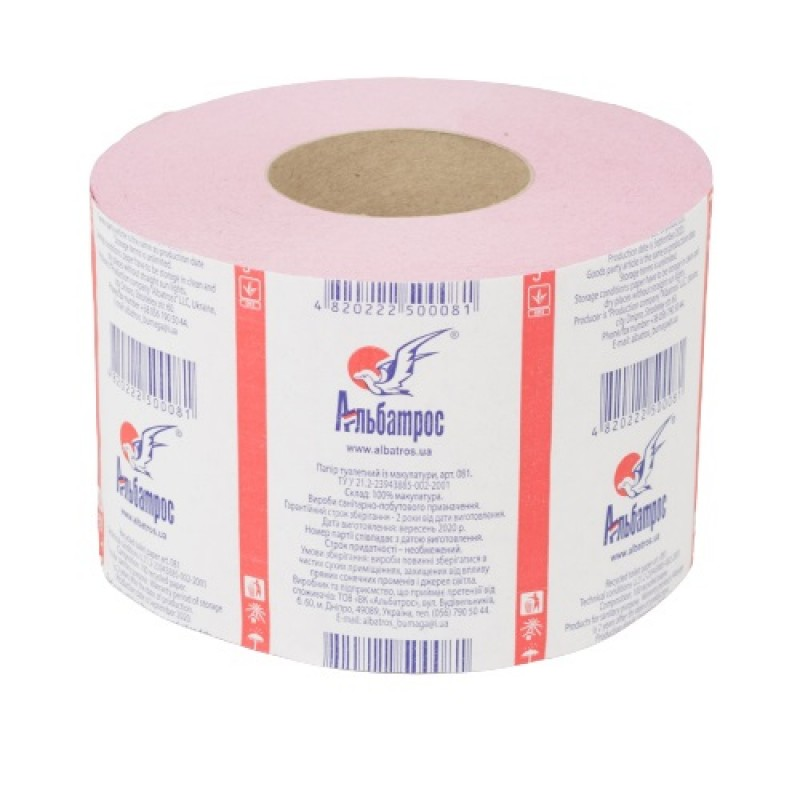 "Туалетная бумага в рулонах ""Джамбо"" на гильзе d = 60, без тиснения, розовая"