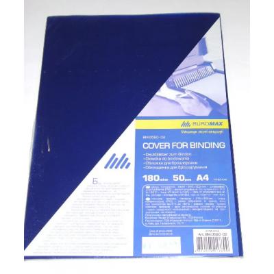 Обложка прозрачная А4, 180мкм, (50шт. / Уп.), Синяя