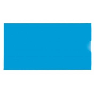 "Евроконверт Е65, загрузка по короткой стороне, 180 мкм, фактура ""глянец"", синий"