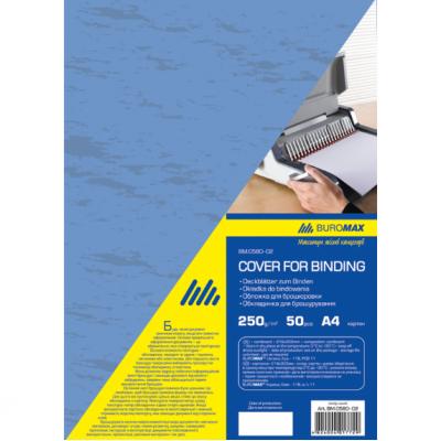 """Обложки картонная """"под кожу"""" А4, 250г / м2, (50шт. / Уп.), Синяя"""