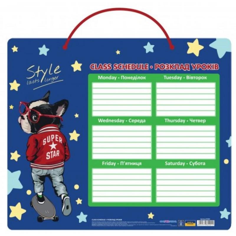 Расписание уроков Style CF82401