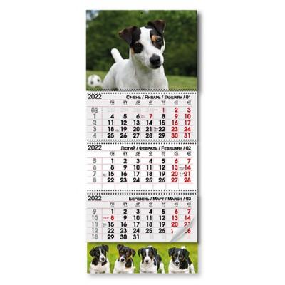 Календарь 2022г., 3х пружинный, щенки, 2022J-01