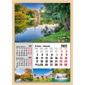 """Календар квартальний 2022 р. """"3 в 1"""" озеро / будинку на скелі, 2022P1-02"""