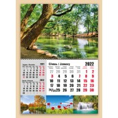 """Календар квартальний 2022 р. """"3 в 1"""" гори/озеро/квіти, 2022P1-01"""