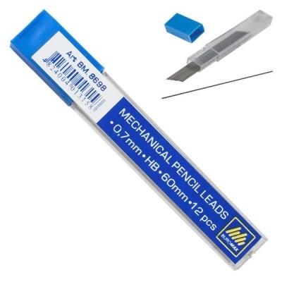 Стержни BUROMAX для механических карандашей (12 шт.) HB 0.7 мм