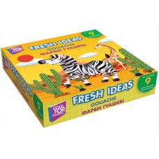 Краска гуашевая Fresh Ideas, 9 цветов (по 10 мл)