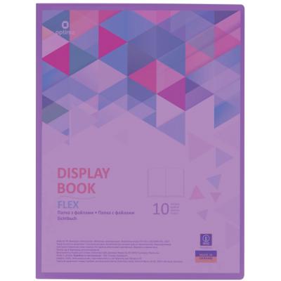 Папка А4 с 10 файлами Optima Flex фиолетовая