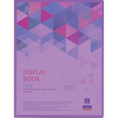 Папка А4 с 20 файлами Optima Flex фиолетовая