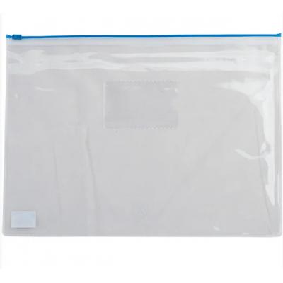 Папка-конверт А5, пласт. молния, синий