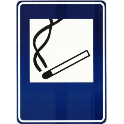 Табличка (знак) місце для паління