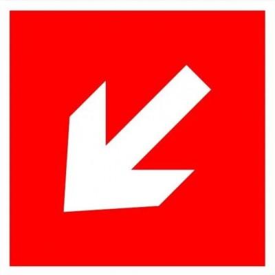 Место расположения оборудования пожаротушения - стрелка диагональ