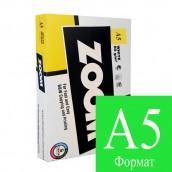 Бумага А5  ZOOM 80 г\м2 пачка (1шт)